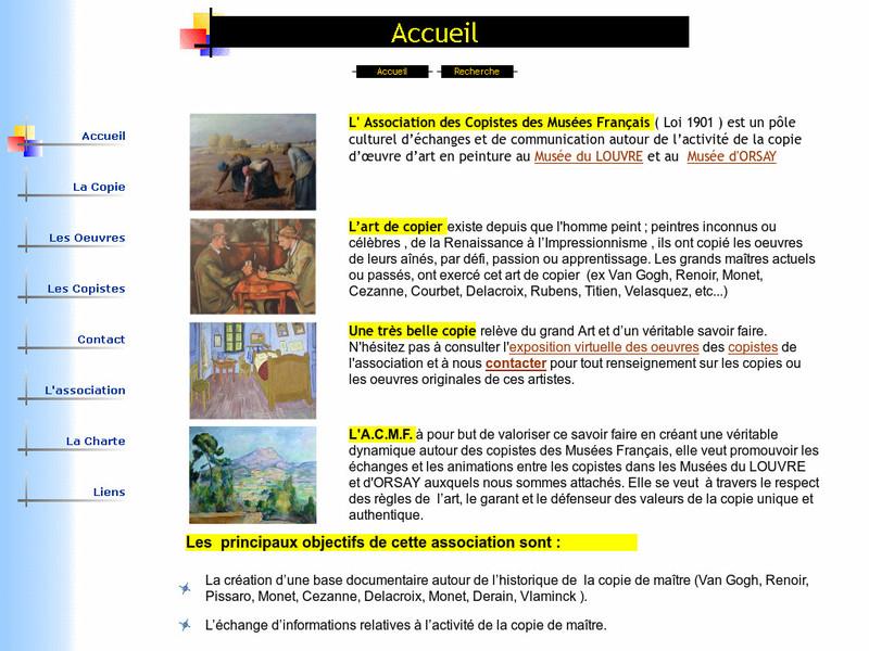 Association des Copistes des Musées Français - Arnouville les Mantes
