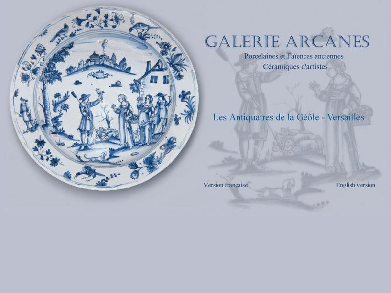 Galerie Arcane - Paris 1er