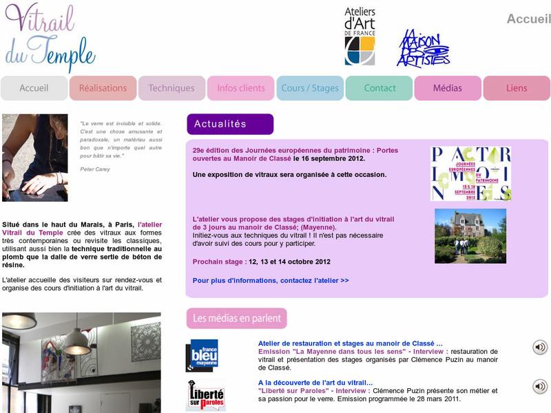 Atelier Puzin - Vitrail du Temple - Bagnolet