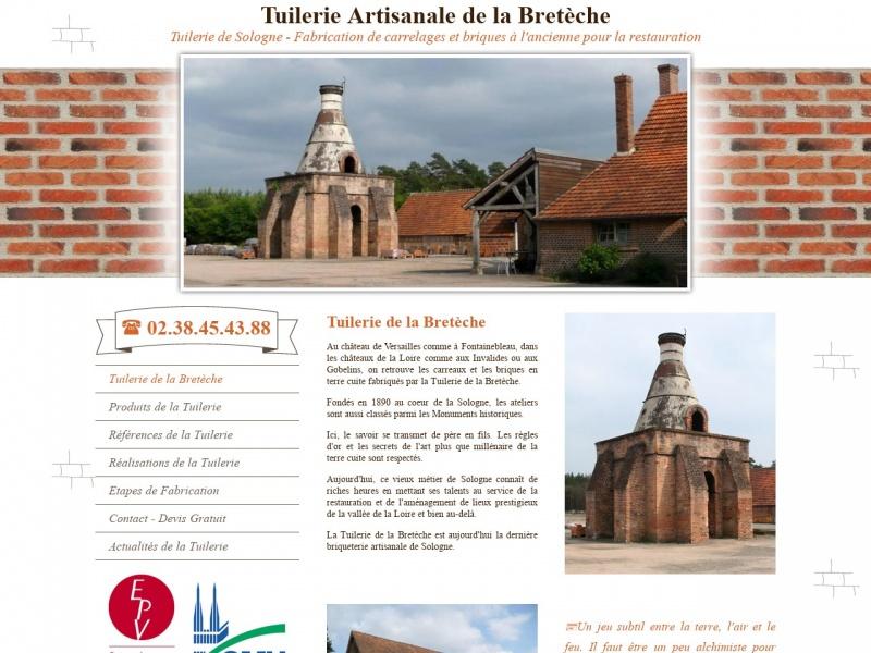 Tuilerie de la Bretèche - Ligny le Ribault