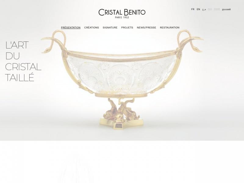 Cristal Benito et Fils - Colombes