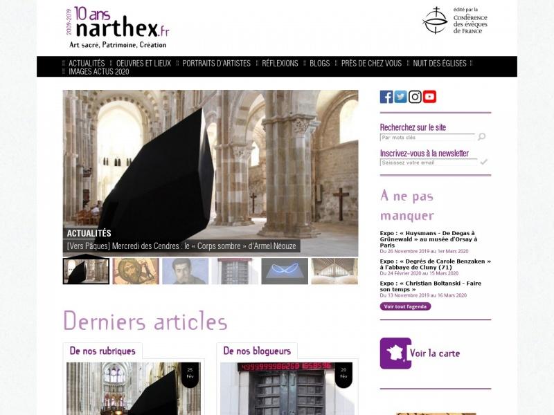 Narthex - Paris 7e