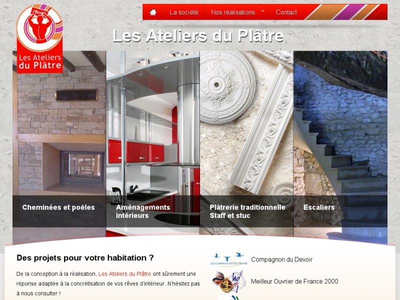 Les Ateliers du Plâtre - Vendôme