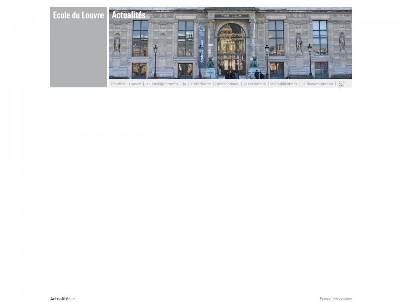 Ecole du Louvre - Paris 1er